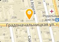 Одесский завод по выпуску кузнечно-прессовых автоматов (ПАО ОЗКПА), ПАО