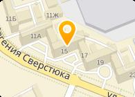 Укрвнешхимпром, внешнеэкономическое ГП