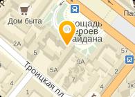 Линия любви, ООО (Днепропетровский филиал)