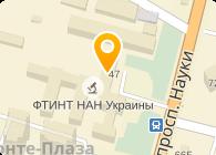 Харьковинвестсоль, ЧП