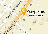 Мартыновский спиртовый завод, ГП