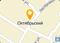 ПШИШСКИЙ ЛЕСПРОМХОЗ