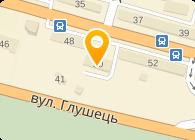 Азотер Украина, ООО