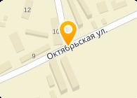 Макеевкокс, ЧАО