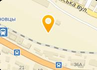 Украинская парафиновая компания, ООО (УПК)