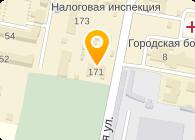 Риф-Сич, ООО