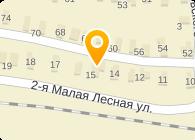 СБ РФ № 1805 ТУАПСИНСКОЕ