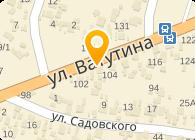 Бондаренко Виктор Викторович, ФОП