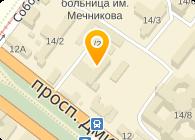 Днепрофарм, ОАО
