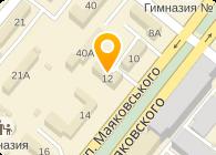 Коксохим, ООО ТД