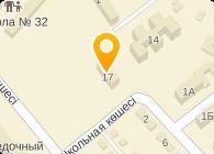 КГКП «Поликлиника №3 города Семей»