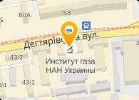 Эра, ООО