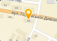Дипи Эйр ГАЗ, ООО