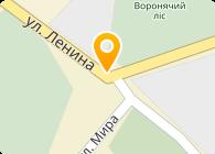 Немира, ООО