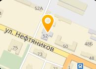 Херсонский нефтеперерабатывающий завод НПЗ, ЗАО