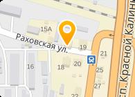 Львовский химический завод, ПАО