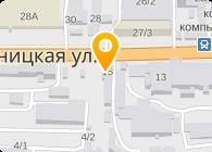 Одесский углекислотный завод, ОАО