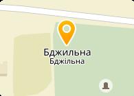 Бджильнянский спиртовой завод, ГП