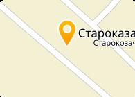 МСЛ, ЧП