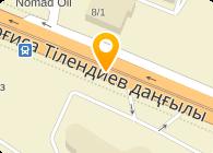 Сгм Казахстан, ТОО