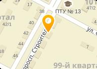 Temir Logistik (Темир логистик), ТОО