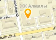 Банхем-Казахстан, ТОО