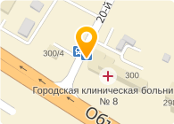 Кратос-Павлодар, ТОО