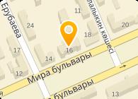 Казгерметикшин, ТОО