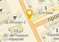 Компания Бэлисс, Сайфутдинов, ИП