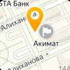 KarTransUgol (КазТрансУголь), ТОО