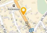 Диагностические системы Казахстан, ТОО