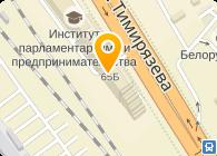 ОДО СтройПрофильГрупп