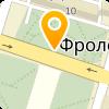 АГРО-ФРОЛОВО, ООО