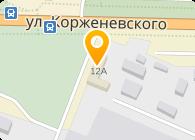 Интерфарма-Минск, ООО СП