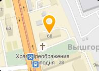 Парафин, ООО