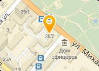 Укртатнафта-центр,ООО