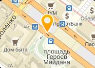 Химрезерв-Днепр, ООО