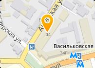 Хускварна Украина,ООО