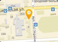 Лагар Транс Сервис, ООО