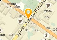 Медицинский центр «ВАШ ДОКТОР»
