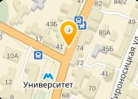 Сервис магазин Компрессор, ООО