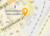 Новостройка, ООО