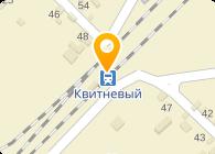 Прагма Сервис, ООО