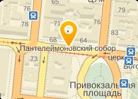 Инта дистрибьютер TOTALFINAELF Украина, ООО