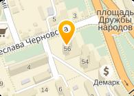 Укрпролайф, ЧП