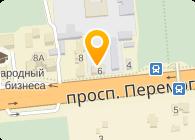 Еврогрин Украина, ООО