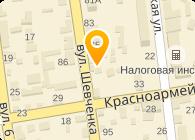Химвоскпром, ООО