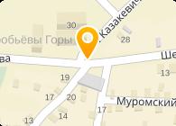 Необходимые товары, ЧП Коваленко