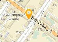 ОАО РОСТОВКНИГА, ШАХТИНСКИЙ ФИЛИАЛ