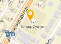 Центр комплектации Николаев, ООО (ТМ Сeresit Pro)